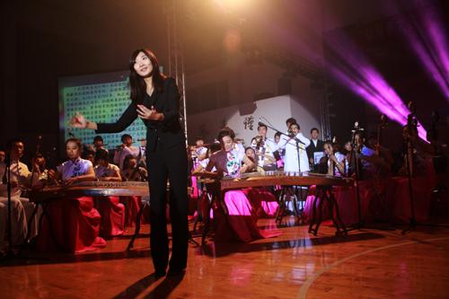 民乐合奏《拉德斯基进行曲》-北京科技大学天津学院